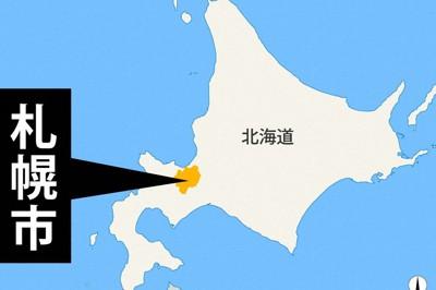 渡島 管内 コロナ 道南で7人感染 渡島の保育施設でクラスター