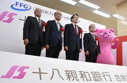 十八親和銀行の合併記念式典に臨む森拓二郎頭取(左端)ら(10月1日)