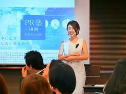 笹木氏が運営する講座「PR塾」では、メリットを打ち出して、ラインの登録などに誘導している(笹木氏提供)