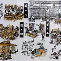 社内に掲示されているしょうゆ造りを解説した絵図=堺市堺区で2020年12月2日、望月亮一撮影