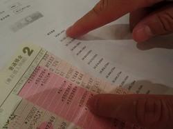 スルガ銀行から開示された預金の出入金記録と本物の預金通帳を比べると、残高が3ケタ多くなっていた=東京都内で2020年11月、今沢真撮影