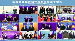 会議終了後に行われたRCEPの署名式の様子(新華社/共同通信イメージズ)