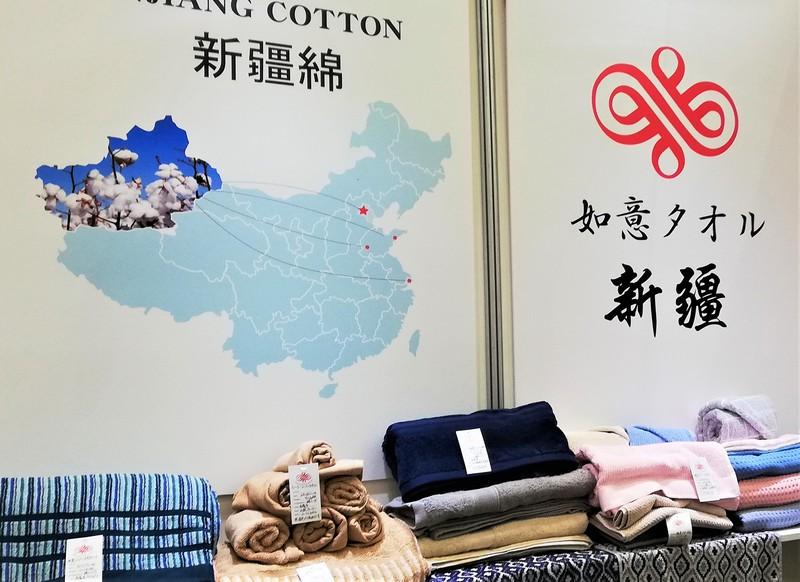 高品質のもしかして: 新疆錦は中国でのアパレル生産に欠かせない 繊維ニュース提供