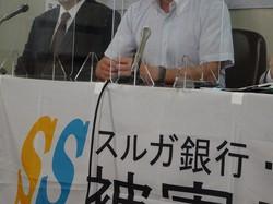民事調停を申し立てた記者会見で、井上さん(仮名=右)は不正を訴えた=東京都千代田区で2020年9月1日、今沢真撮影