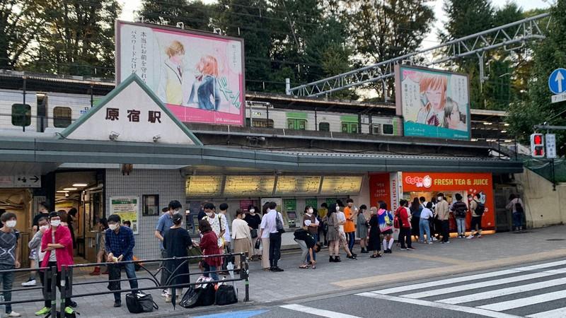変化を遂げる東京・原宿=JR原宿駅前で