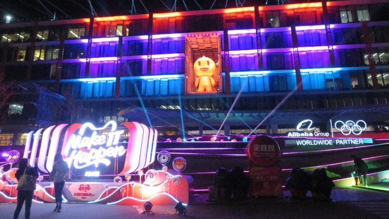 中国のアリババ集団の本社=中国浙江省杭州市で2019年11月11日、工藤哲撮影