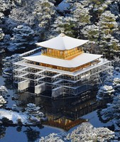 Kinkaku-ji temple's Golden Pavilion is seen covered with snow in Kyoto's Kita Ward, in this photo taken from a Mainichi Shimbun helicopter on the morning of Dec. 17, 2020. (Mainichi/Takao Kitamura)
