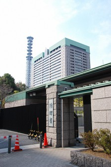 This March 16, 2019 file photo shows the headquarters of Japan's Defense Ministry in Tokyo. (Mainichi)