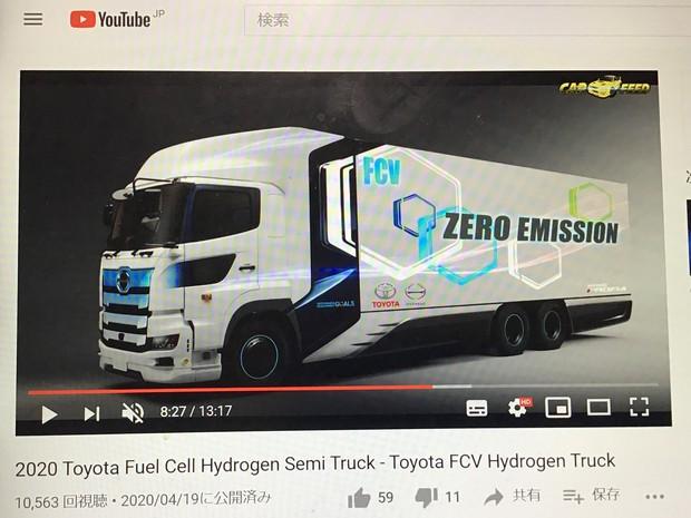 日野自動車と共同開発を進めるトヨタ自動車の水素トラックを紹介する動画(CarFeedの動画より)
