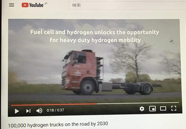 シンガポールのベンチャー、ハイゾン・モーターズの水素トラックを紹介する動画