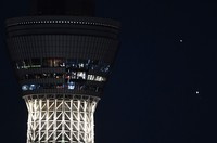 Saturn, upper right, and Jupiter, below Saturn, are seen shining behind Tokyo Skytree from the capital's Katsushika Ward on the evening of Dec. 17, 2020. (Mainichi/Natsuki Nishi)