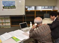 各地の支援団体による4月中旬の「電話相談会」には、解雇・雇い止めに関する相談が数多く寄せられた=さいたま市浦和区で2020年4月18日午後2時6分、矢澤秀範撮影