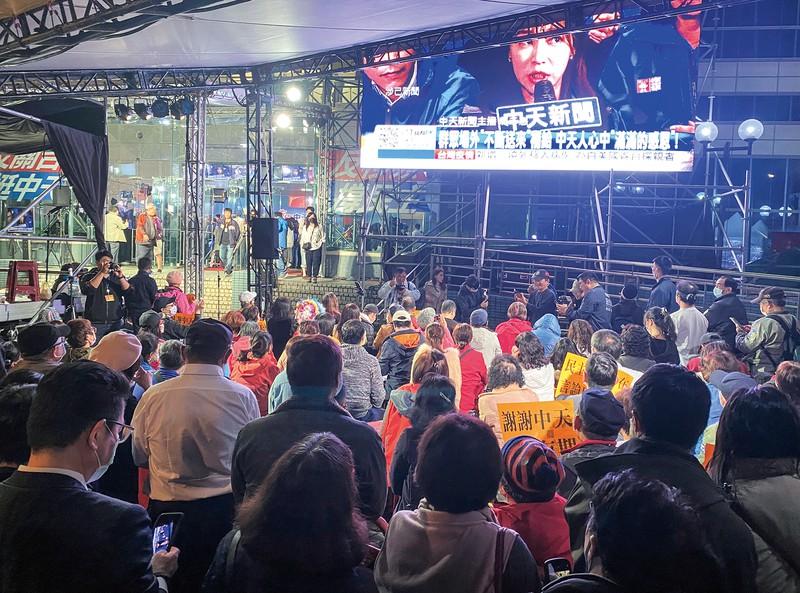 中天テレビの社屋前に集まる支持者ら(台北市で2020年12月11日夜) 筆者撮影