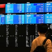 システム障害により全銘柄の売買が停止し、株価などが表示されていない東京証券取引所の電光掲示板=東京都中央区で2020年10月1日午前9時37分、梅村直承撮影