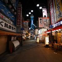 閑散とする新世界=大阪市浪速区で2020年12月2日午後5時56分、久保玲撮影