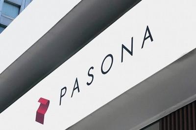 コロナ パソナ パソナ本社機能の一部を淡路島に移転 何かおかしい