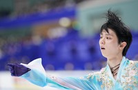 Yuzuru Hanyu performs in the men's single free skating competition at the Japan Figure Skating Championships at the Big Hat arena in the city of Nagano, central Japan, on Dec. 26, 2020. (Pool photo)