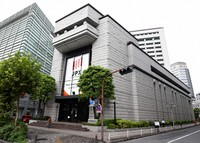 This Oct. 1, 2020 file photo shows the Tokyo Stock Exchange. (Mainichi)