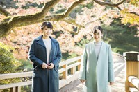 Princess Mako, left, and Princess Kako, daughters of Crown Prince Akishino, are seen taking a walk around the Akasaka Estate in Tokyo's Minato Ward on Dec. 4, 2020. (Photo courtesy of the Imperial Household Agency)