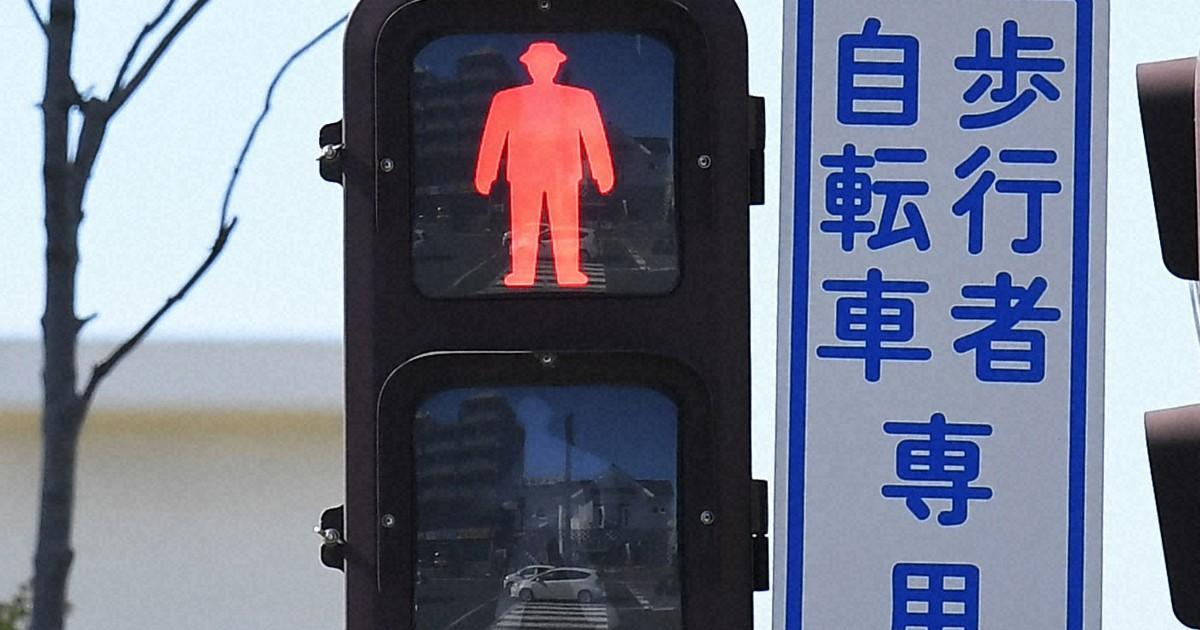 視覚障害者は「運を天に任せて」横断歩道を渡る 音響信号「99%」のカラクリ