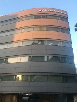 The Johnny & Associates headquarters building is seen in Tokyo. (Mainichi)