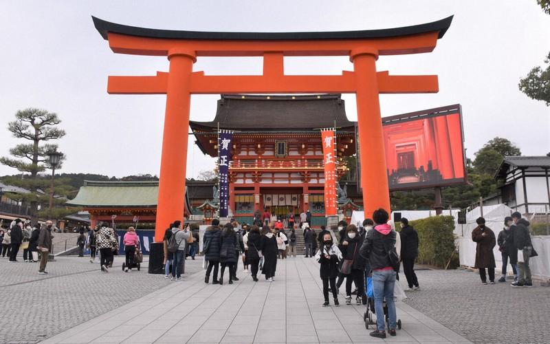 伏見 稲荷 神社