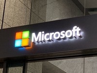 This file photo shows the Microsoft logo. (Mainichi)
