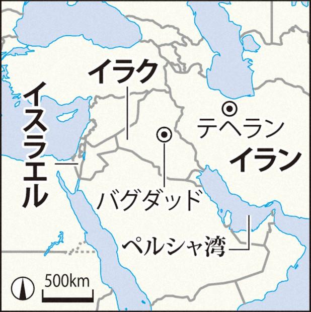 司令 官 暗殺 イラン