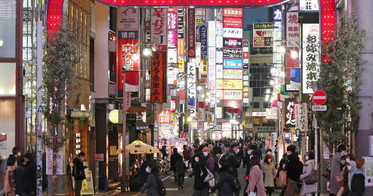 宣言 事態 東京 いつまで 緊急