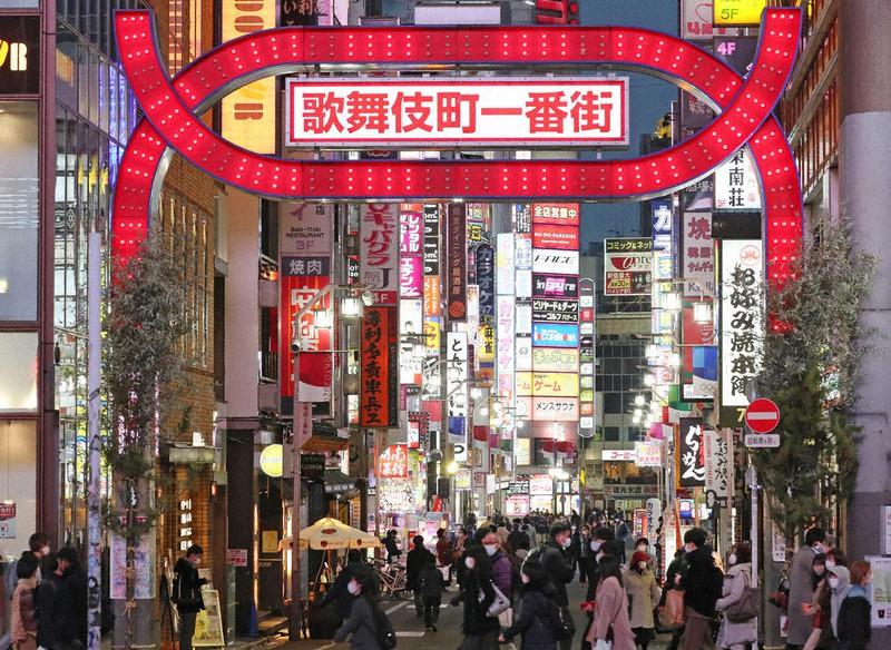 事態 いつまで 東京 宣言 緊急