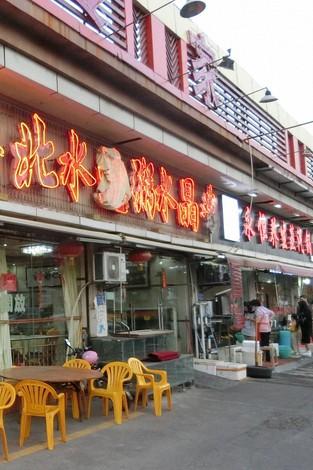ヘビ料理店の看板では、名物料理「水蛇粥」の「蛇」の字が布で覆い隠されていた=広東省広州市で2020年12月27日午後5時37分、小倉祥徳撮影