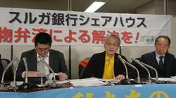 被害弁護団の記者会見で壇上に上がった金裕介弁護士(左)=東京都千代田区で2019年3月18日、今沢真撮影
