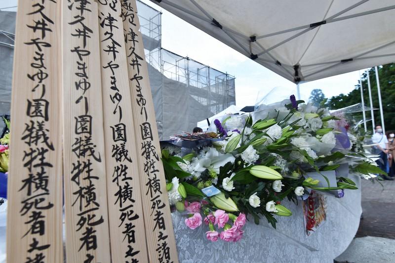 入所者19人が殺害された事件から4年を迎え、津久井やまゆり園に設けられた献花台=相模原市緑区で2020年7月26日、滝川大貴撮影