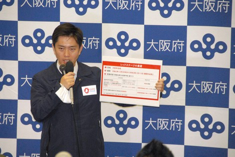 Osaka Gov. Hirofumi Yoshimura is seen explaining that the Osaka Prefectural Government is extending calls for shortened business hours, in Osaka's Chuo Ward on Dec. 25, 2020. (Mainichi/Hirohito Ueno)