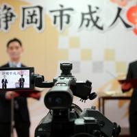 草薙球場の会議室からオンライン配信された静岡市の成人式=静岡市駿河区で2021年1月3日午後2時37分、喜屋武真之介撮影