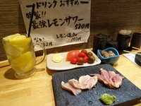 A lemon sour drink and nibbles. (Mainichi)