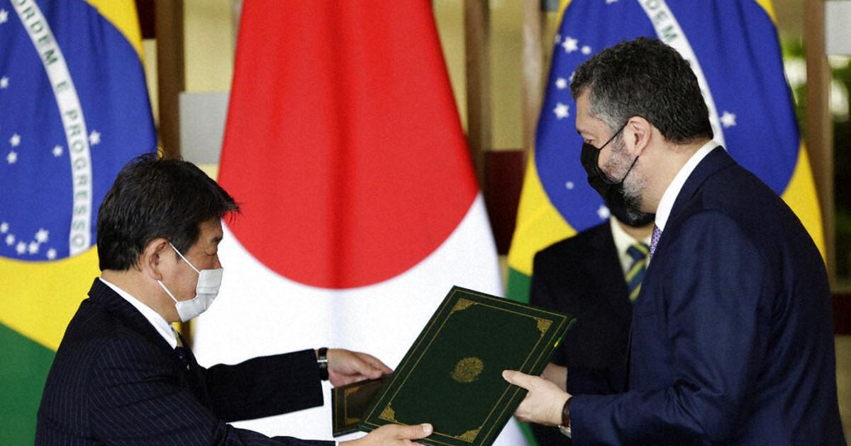 Japão e Brasil se reunem e reforçam acordo de cooperação comercial bilateral