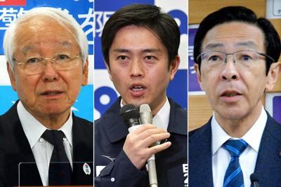緊急 事態 解除 兵庫 県 宣言 兵庫県ホームページ