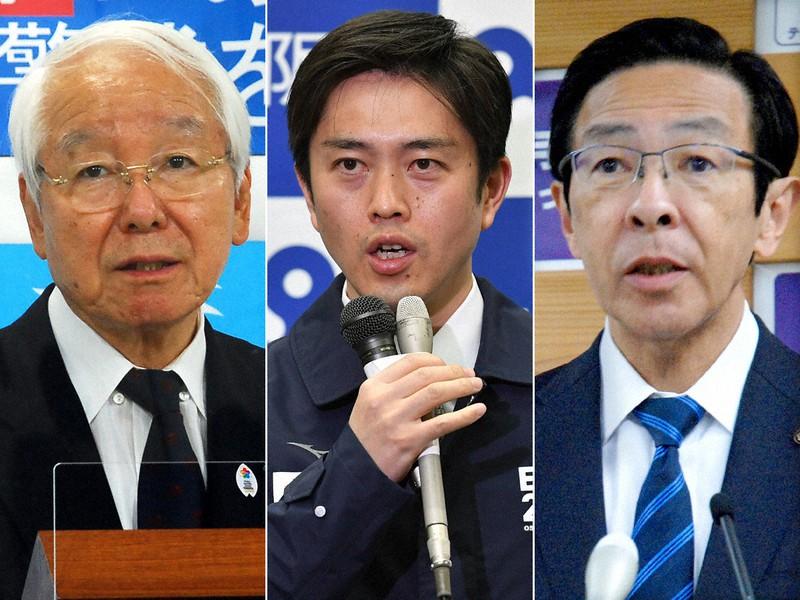 緊急 事態 宣言 兵庫 県