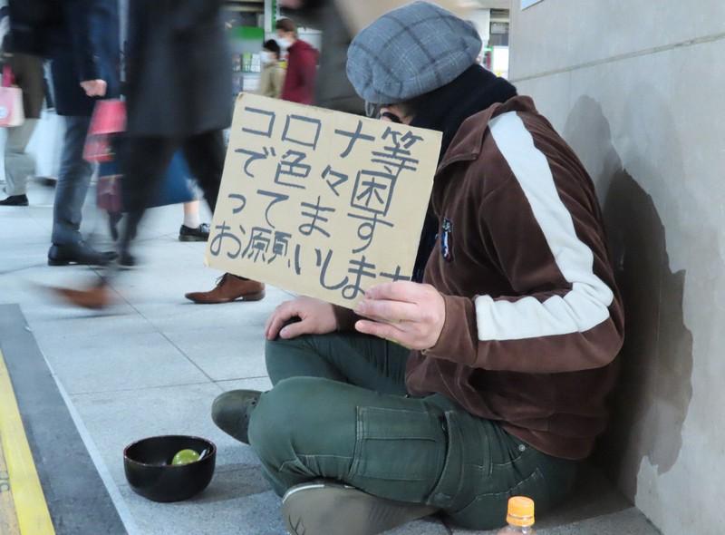 コロナで「困っています」物乞いする35歳 うつむく困窮者に届かぬ支援 ...