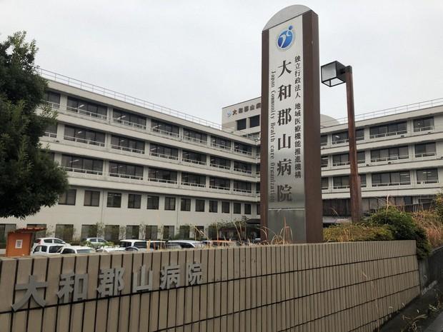 肺炎 新型 奈良 県