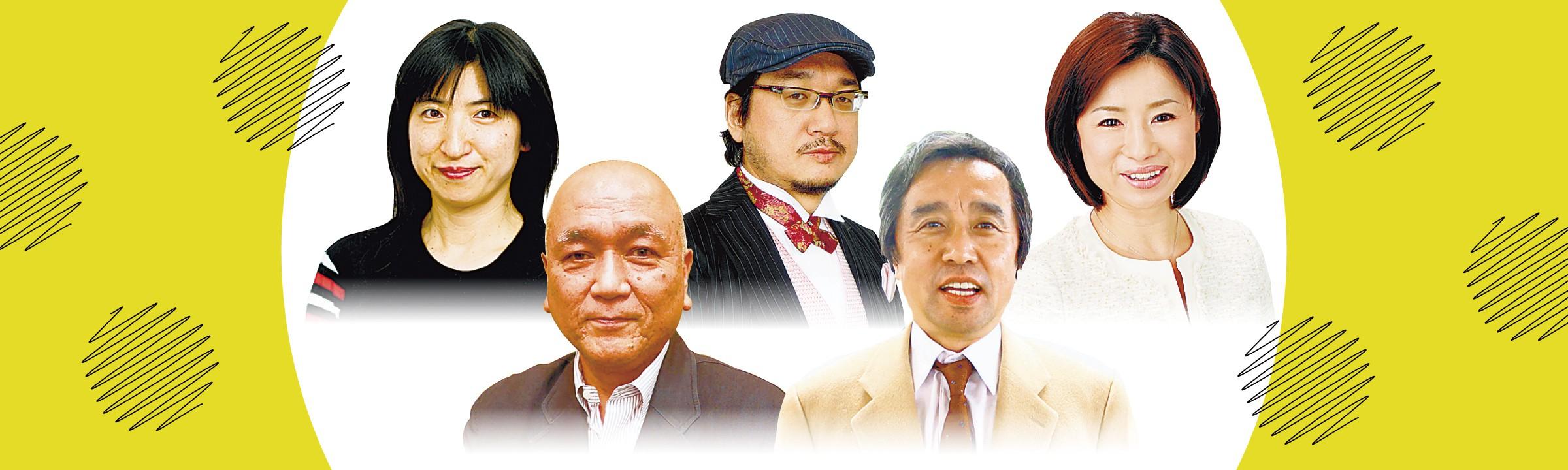 連載 週刊テレビ評