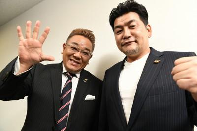 お笑いコンビ「サンドウィッチマン」の伊達みきおさん(左)と富澤たけしさん=東京都品川区で2020年12月29日