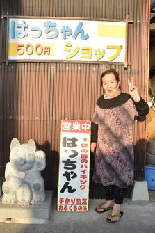 Hatsue Tamura, the owner of Hatchan Shop, is seen in front of the eatery providing cheap buffet meals in Kiryu, Gunma Prefecture, on Nov. 19, 2020. (Mainichi/Koji Osawa)