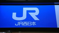 West Japan Railway Co.(Mainichi)