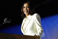 In this Nov. 7, 2020, file photo Vice President-elect Kamala Harris speaks in Wilmington, Del.  (AP Photo/Andrew Harnik)
