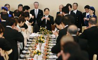 Japanese Emperor Naruhito celebrates his 60th birthday at a party in Tokyo on Feb. 23, 2020. (Mainichi)