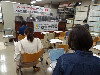 弁護団の記者会見=東京都千代田区で2020年12月23日
