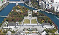 This Nov. 3, 2020 photo taken from a Mainichi Shimbun helicopter shows the area surrounding the Hiroshima Peace Memorial Park in the city's Naka Ward. (Mainichi/Takao Kitamura)