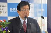 Shizuoka Gov. Heita Kawakatsu. (Mainichi)